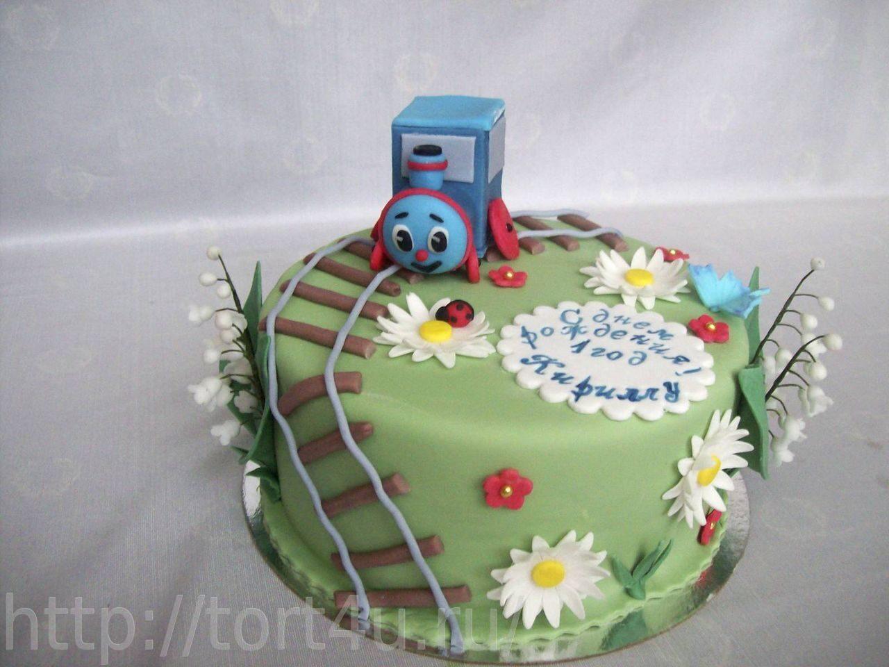 "Paravozik-5 Детский торт ""Паровозик из Ромашково"" из мастики."