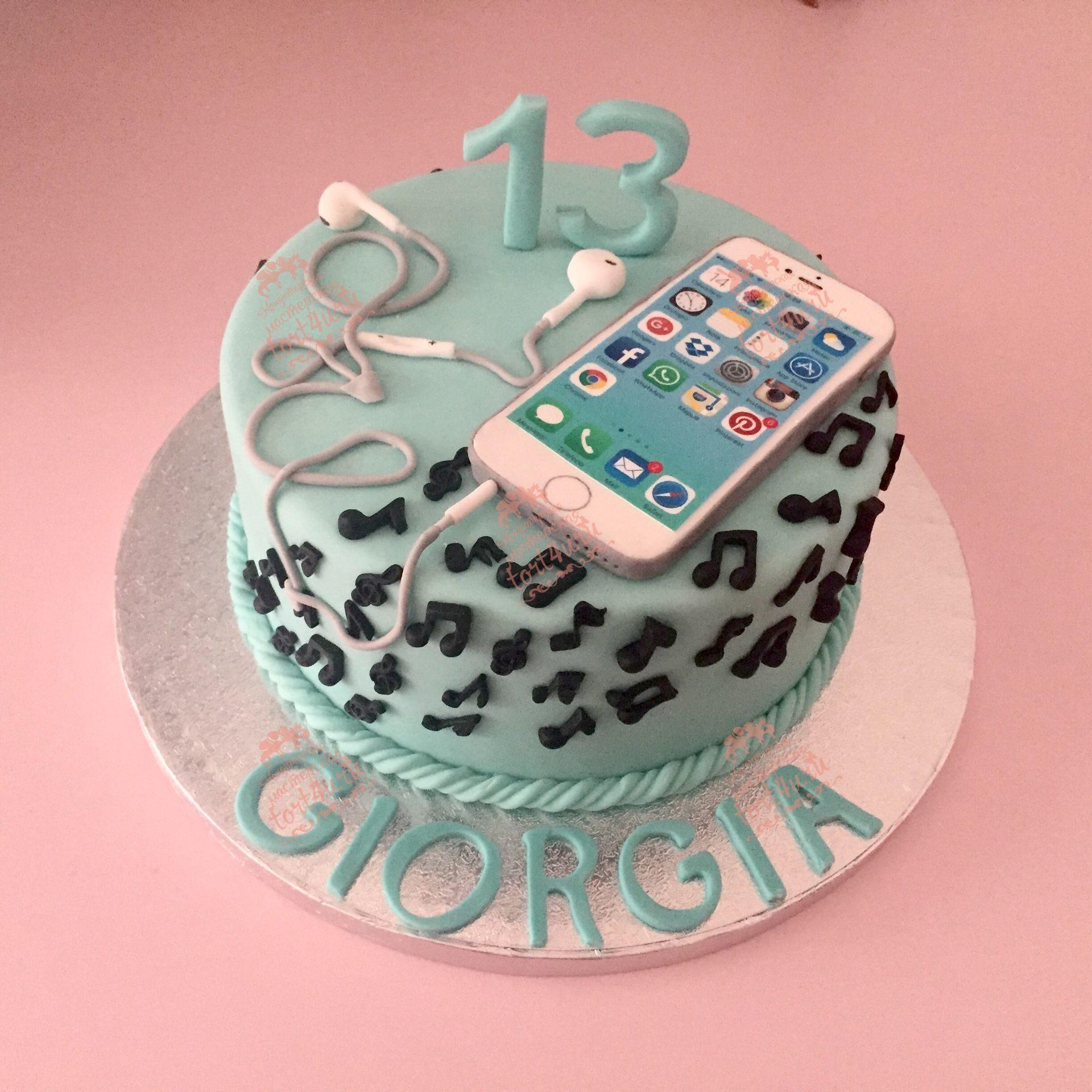 Дизайн торта для девочки подростка
