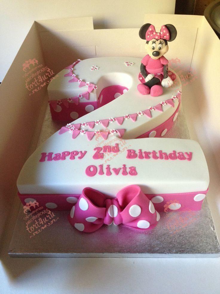 Торты на день рождения девочки на 2 годика