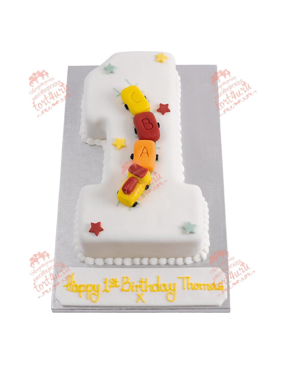 Торт на 1 годик мальчику без мастики своими руками рецепты с