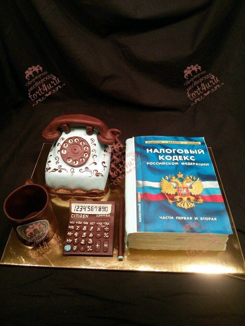Подарок на 21 ноября 848