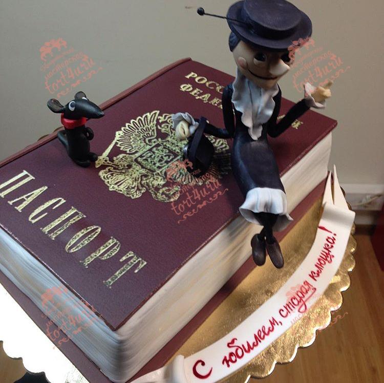 Торт паспорт своими руками