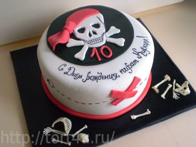 Пиратский торт своими руками без мастики