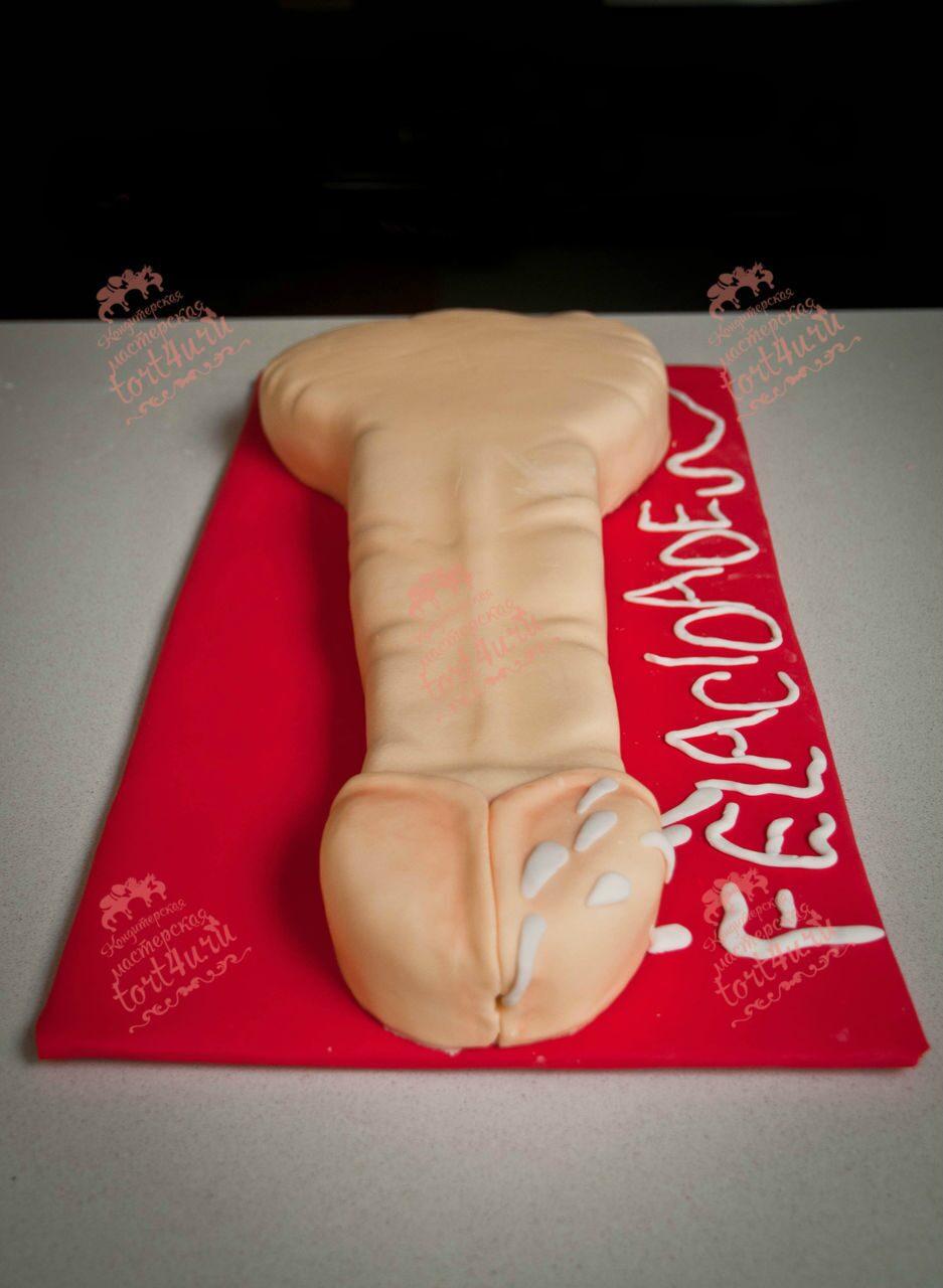 порно фото секс торт