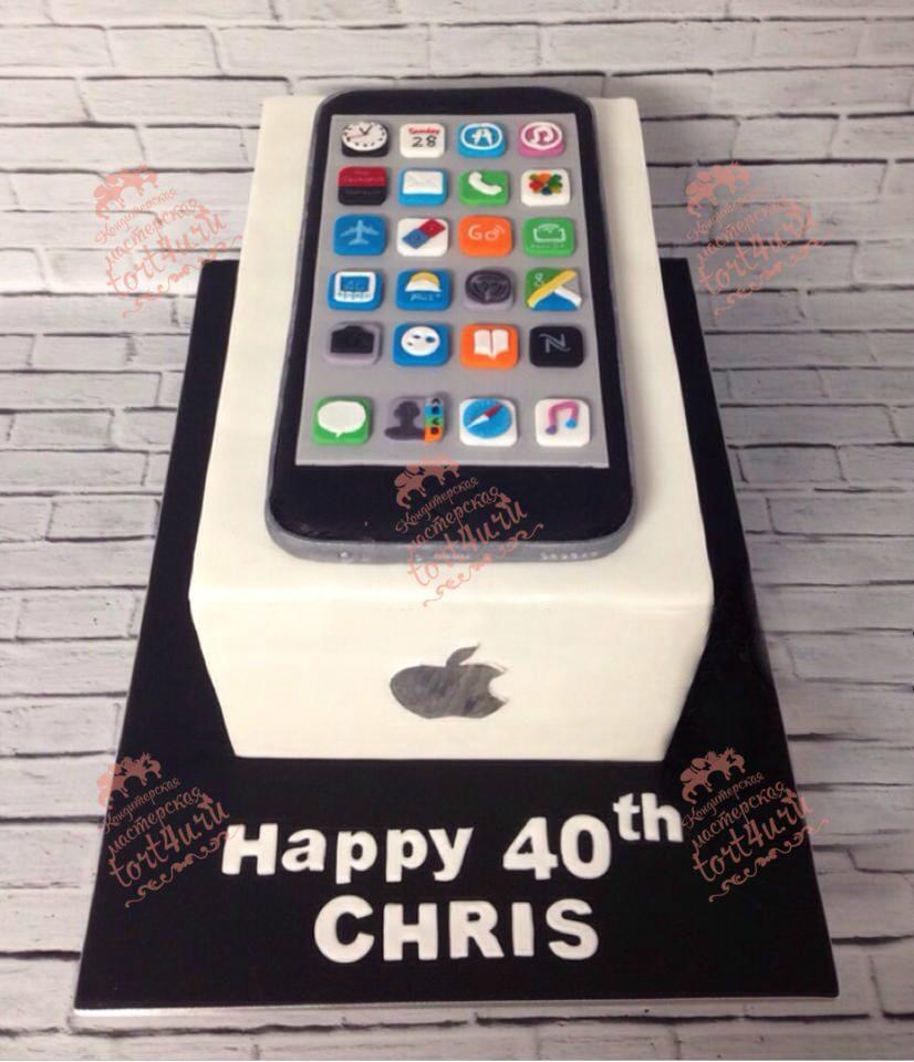Ascii Art Birthday Cake Iphone : ???? ????? (iPhone) ?? ????? ? ??????. ???? ? ???? ...
