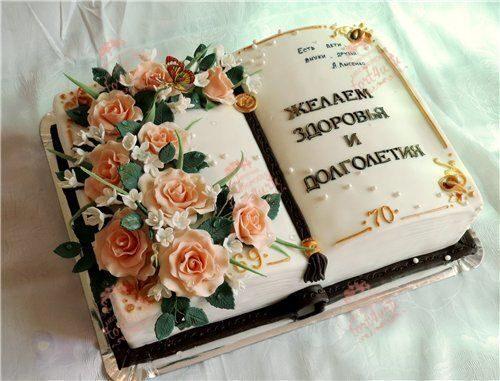 фото торт в форме книги