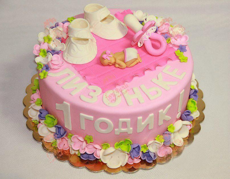 фото тортов на 1 годик девочке должно
