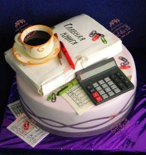 торт для главного бухгалтера фото
