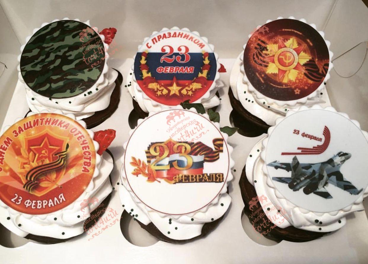 ❶Капкейки с фотопечатью 23 февраля Буквы для растяжки с 23 февраля Images about #kidcake on Instagram Капкейки на 23 Февраля }