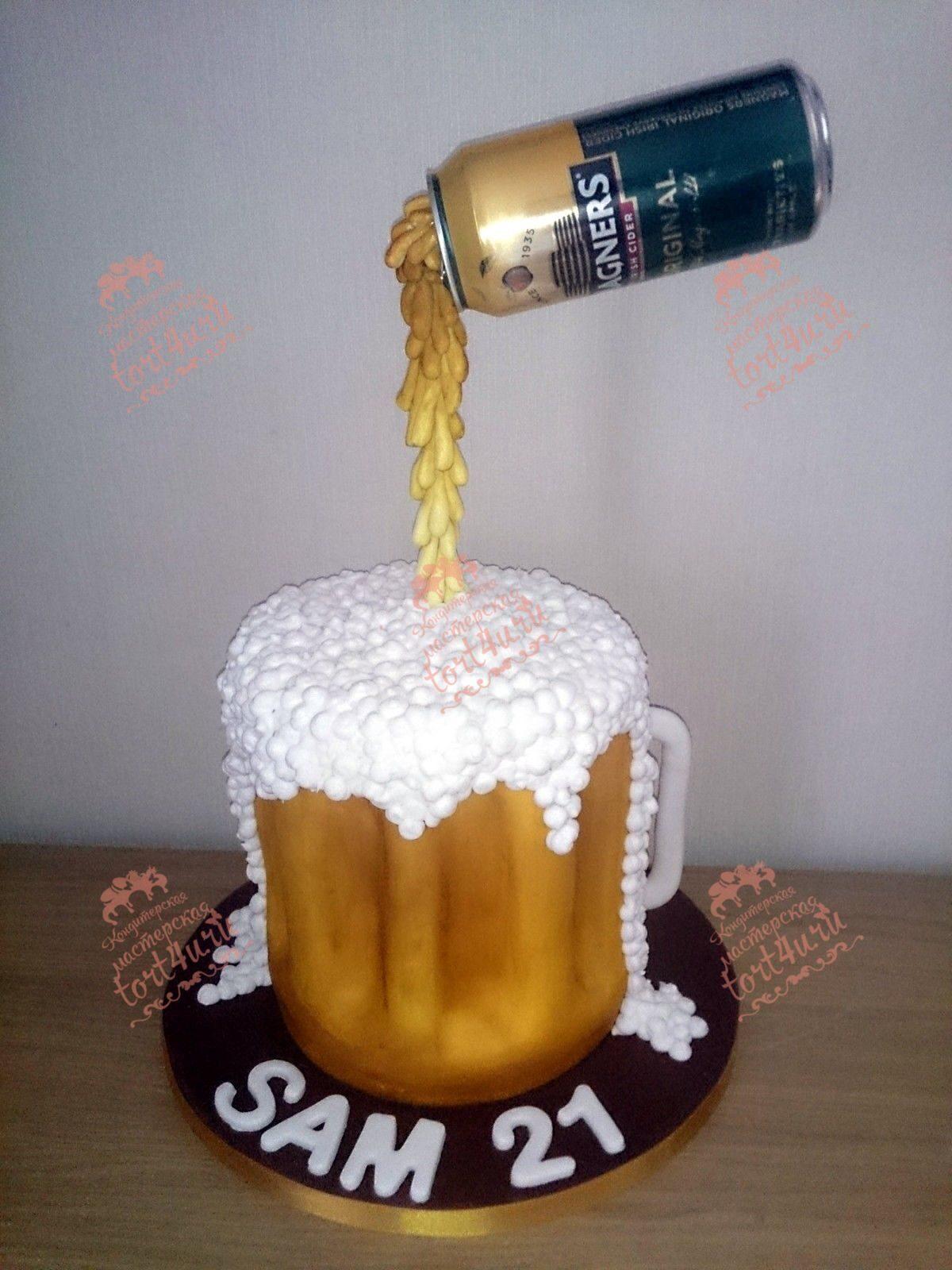 использовать пиво в виде торта фото словам екатерины