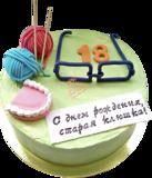картинки с днем рождения старушка 30 лет ребров