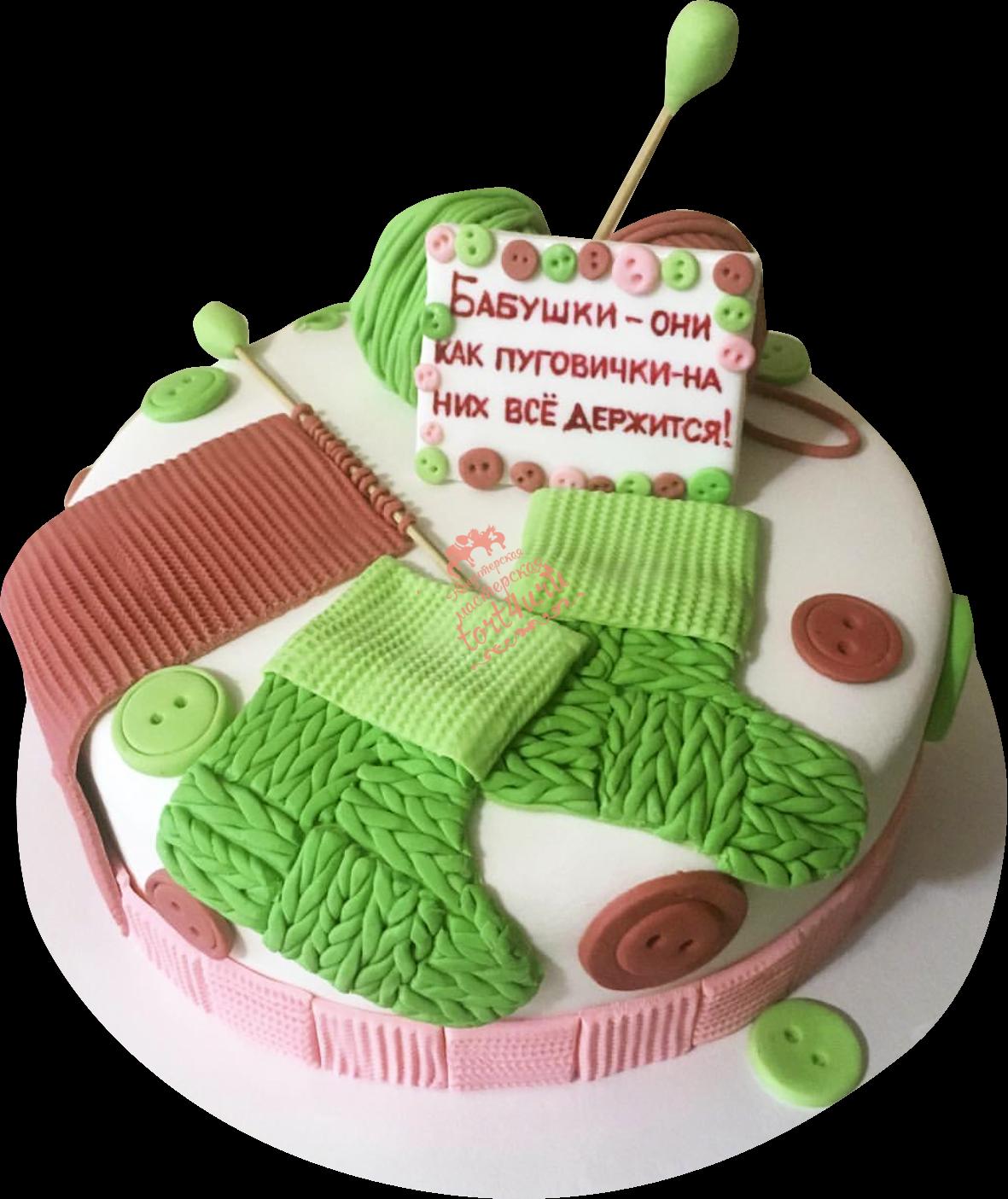 Учителю началом, картинки торта с днем рождения бабушке
