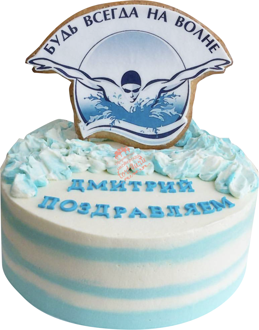 Открытки с днем рождения для пловцов, грустные картинки надписью
