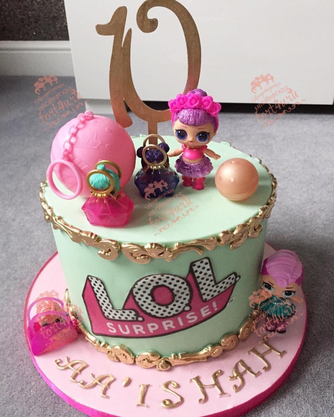 Торт кукла Лол на заказ - более 100 идей!
